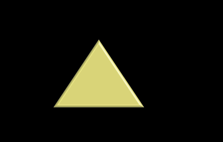 trekant brand